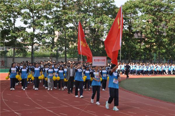 奋斗百年路 启航新征程——平原中心学校举办田径运动会