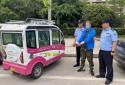 虞城公安破获一起系列电动车电瓶盗窃案
