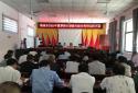 河南太康杨庙:召开2021年夏季秸秆禁烧与综合利用动员大会