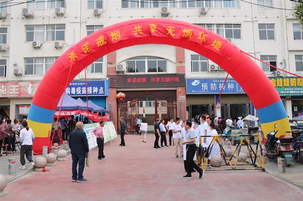 """邓州市开展第34个""""世界无烟日""""宣传活动"""