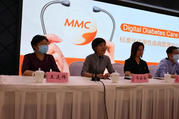 MMC经验分享交流会河南站启动