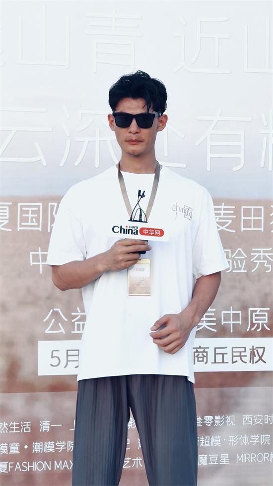 华夏国际时装周打造中原首场生态实景秀场——麦田狂想曲 致敬电影《柳青》