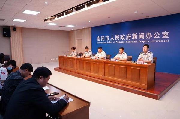 南阳市政府召开夏季火灾防控工作新闻发布会