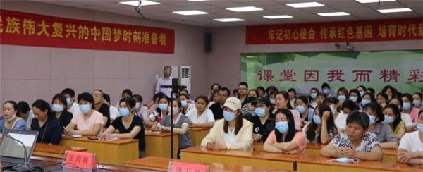 南阳市第二小学开展反邪教教育和家庭教育知识讲座