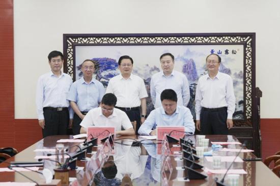 中国银行河南省分行与驻马店市人民政府签署《全面战略合作协议》