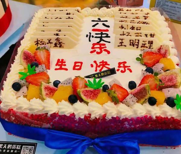 邓州市张村镇杨楼小学举办学生集体生日会活动