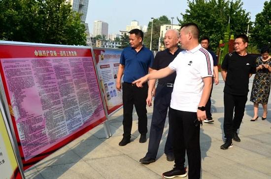 郑州市中原区开展《中国共产党统一战线工作条例》集中宣传活动