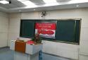 驻马店市百年党史红色教育宣教团在水屯中学宣讲