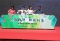 凝聚新力量 筑梦新时代丨郑州市中原区开展六五环境日大型主题宣传活动