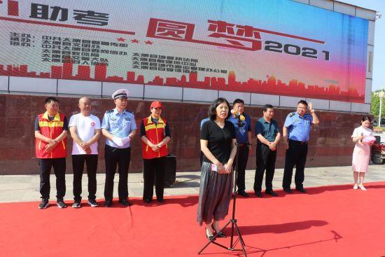 河南太康2021年爱心助考启动,400车辆助力高考