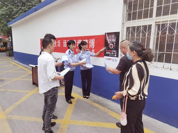 驻马店市经济开发区公安分局开展打击治理跨境网络赌博宣传活动