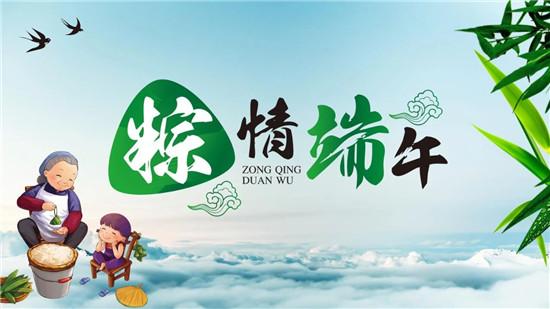 粽享端午 畅游龙潭丨龙潭大峡谷景区端午节活动预告!