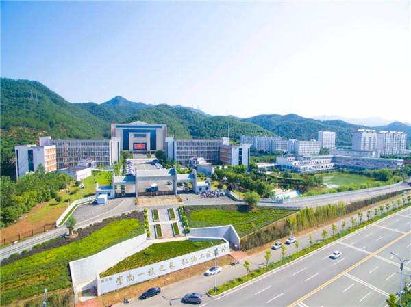 南阳职业学院2021年招生章程