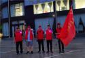 内乡县行政审批服务中心开展平安志愿者巡查活动