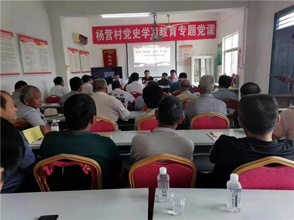 唐河县委宣传部长沈俊年到张店镇讲授专题党课