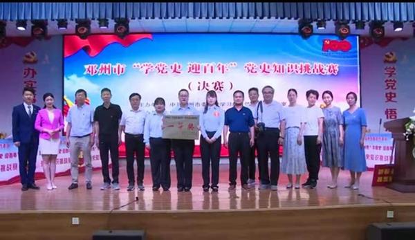 邓州市场监督管理局代表队获殊荣