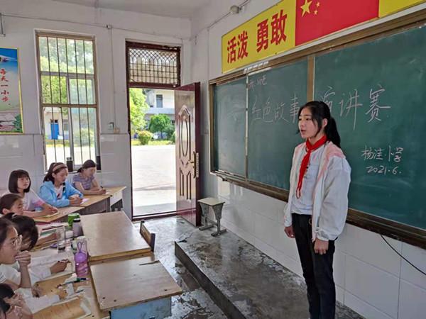 内乡灌涨镇杨洼中心小学开展党史学习教育活动