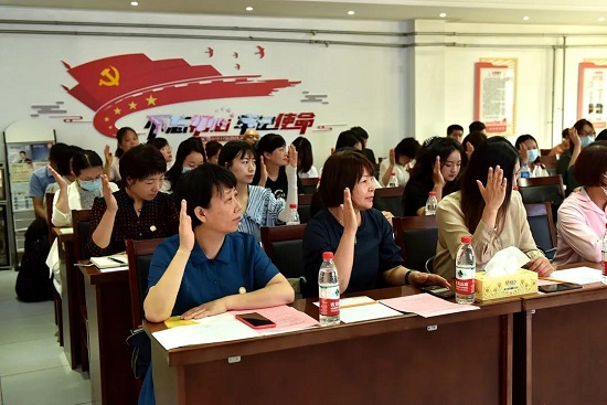 祝贺!郑州市金水区新的社会阶层人士联谊会妇联成立了