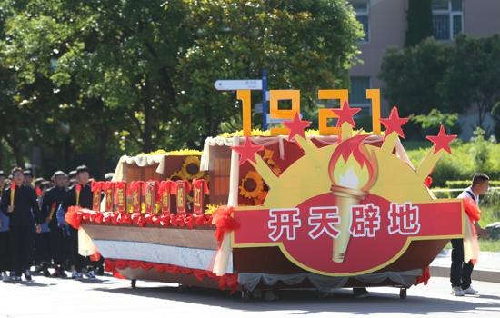 多彩校园 魅力活动 把学生宠到底——郑州西亚斯学院举办第十八届访校日活动