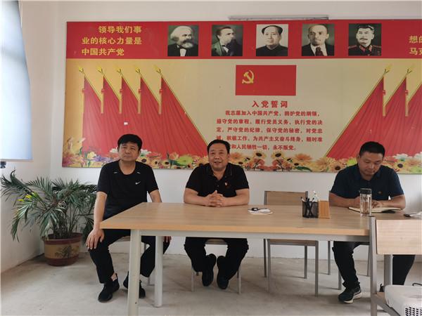 邓州市人民法院党组书记、院长杨俊华到彭桥镇进行调研座谈