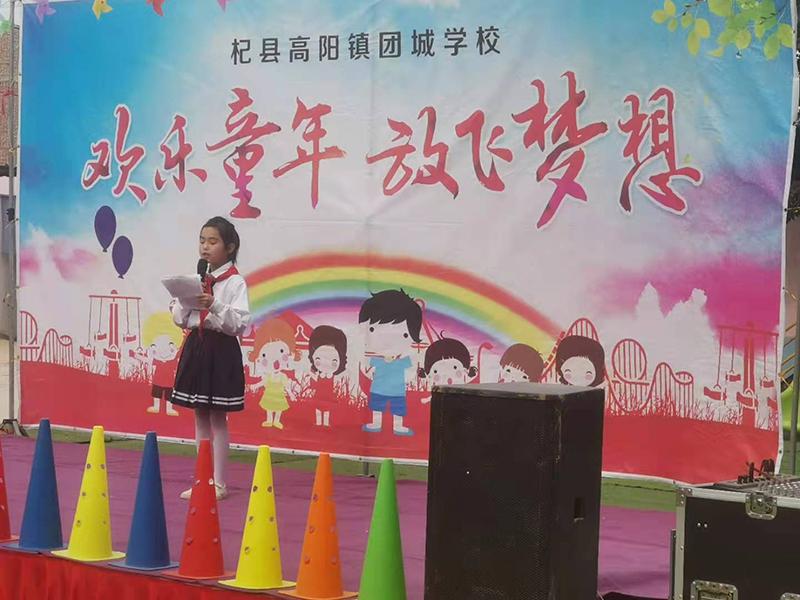 """开封杞县:高阳镇团城小学举行""""欢乐童年•放飞梦想""""庆""""七一""""文艺汇演"""