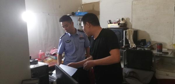 驻马店市经济开发区公安分局治安和出入境管理大队联合开展开锁业检查整治活动