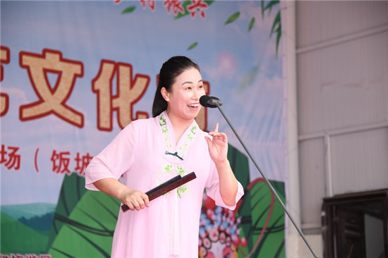 河南嵩县首届曲艺文化节开幕