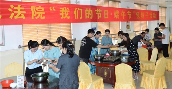 """新野县法院开展""""我们的节日 端午节""""包粽子活动"""