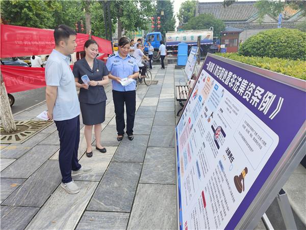 社旗县法院开展防范非法集资宣传活动