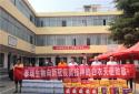 唐河县昝岗乡:学党史 办实事 殷殷关怀暖医心