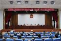 南阳宛城区委第二巡察组对区法院党组反馈巡察意见并作要求