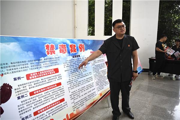 南阳高新法院:禁毒宣传进校园 让毒品远离青春