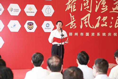郑州市国资系统庆祝建党100周年成就展正式开幕
