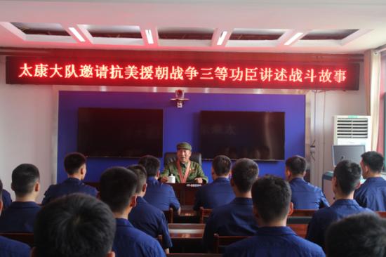 """太康县消防救援大队:听85岁抗美援朝老兵讲""""红色故事"""""""