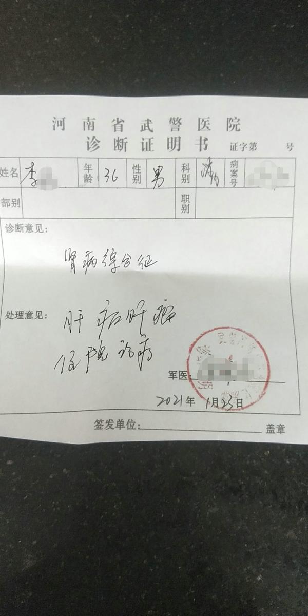 """郑州警察和""""影帝""""小偷""""斗法""""记"""