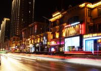 """农科路酒吧街:夜幕下的美丽""""喧嚣"""""""
