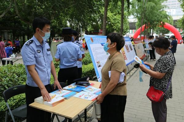 学法用法护小家 防非处非靠大家 2021年度防范非法集资集中宣传日活动在郑州启动