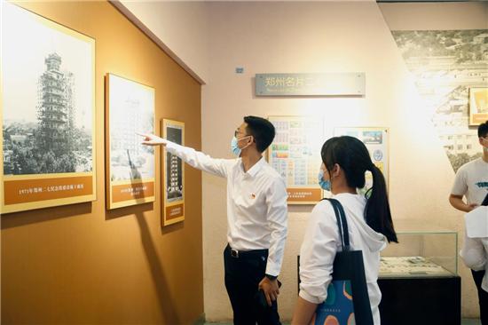 以学促思 以思促行 中华网河南频道党支部赴二七纪念塔开展党史学习教育