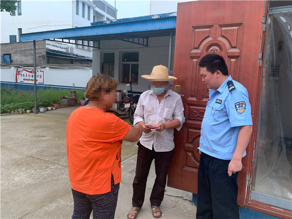 邓州警方帮群众挽回经济损失受赞誉