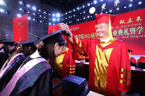 黄淮学院举行2021届学生毕业典礼暨学位授予仪式