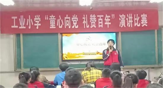 """太康县城关回族镇:""""三个聚焦""""扎实开展党史学习教育活动"""