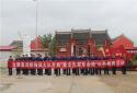 """太康消防救援大队开展""""重走先辈革命路""""红色教育活动"""