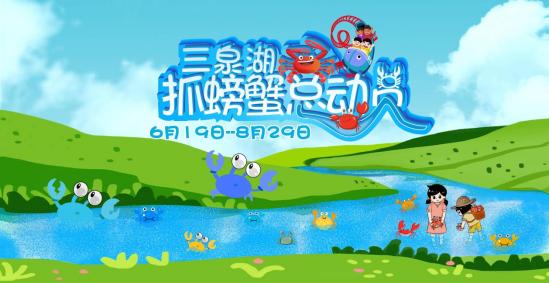 伏羲山亲水避暑节正式启幕!夏享清凉,等你来嗨!
