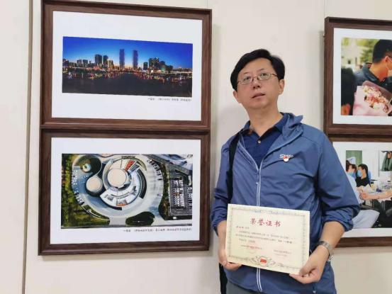 郑州高新区市场监管局摄影作品获得市直机关书法摄影作品展一等奖