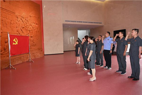 唐河县法院组织开展党史学习教育主题活动