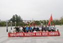 汝南县人民检察院――不负好时光 健步跟党走