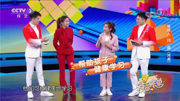 新野县乡村女教师亮相央视