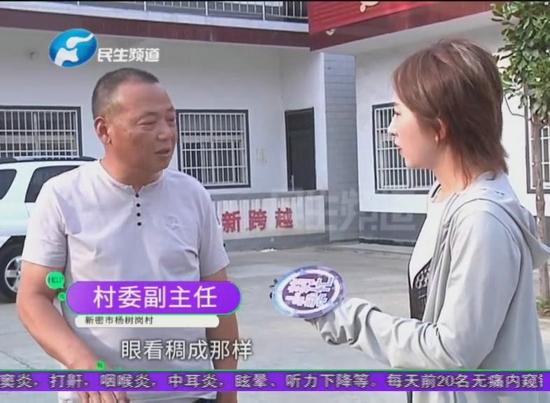 郑州新密一村庄饮用水似橙汁 村民正常用水受影响