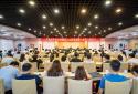 许昌市新的社会阶层人士联谊会成立