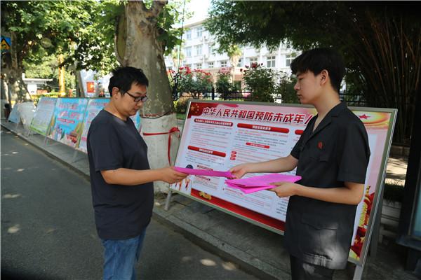 镇平县法院开展未成年人保护法治宣传活动